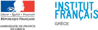 Ambasse de France en Grèce et Institut Français Grèce